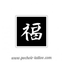 Pochoir signe chinois chance
