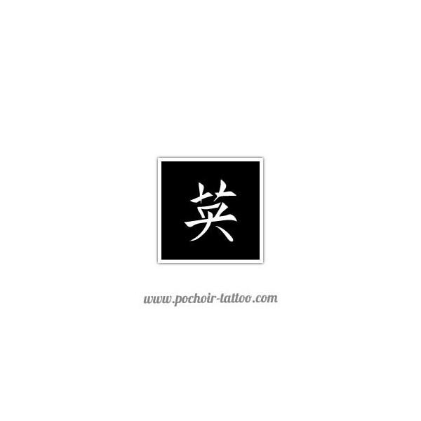 pochoir ideogramme chinois courage pour tatouage temporaire
